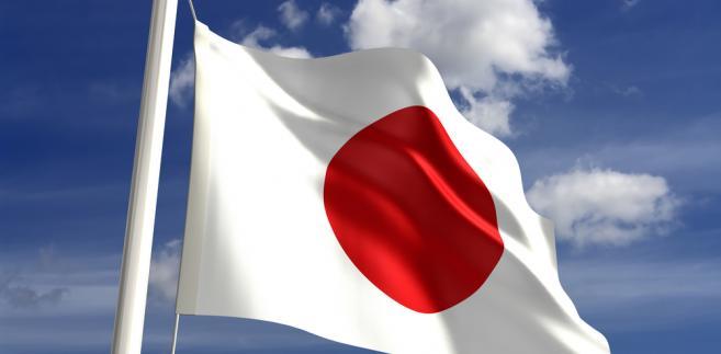"""""""Mamy zamiar zwrócić się o rekompensatę za zniszczenia wyrządzone w naszych placówkach"""" w Chinach - oświadczył w czwartek rzecznik japońskiego rządu Osamu Fujimura."""