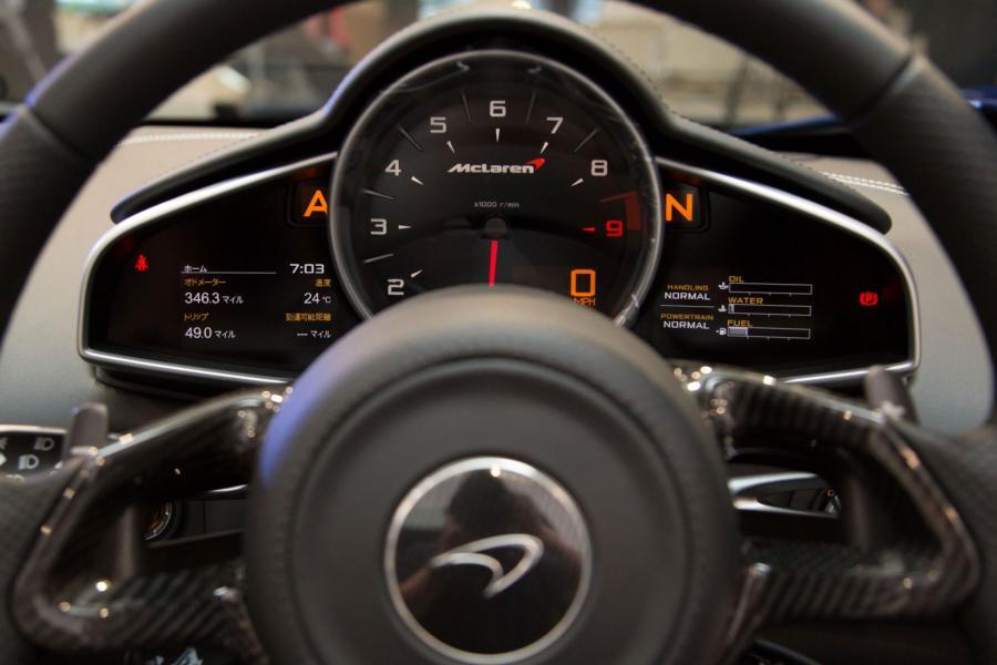 McLaren Automotive MP4-12C Spider