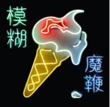"""Blur """"The Magic Whip"""" Najnowsza płyta zespołu Albarna to znakomity eklektyczny materiał"""