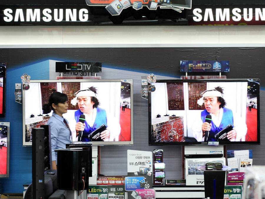 Samsung podąża ścieżką Volkswagena. Komisja Europejska sprawdzi, czy firma oszukiwała przy testach poboru energii