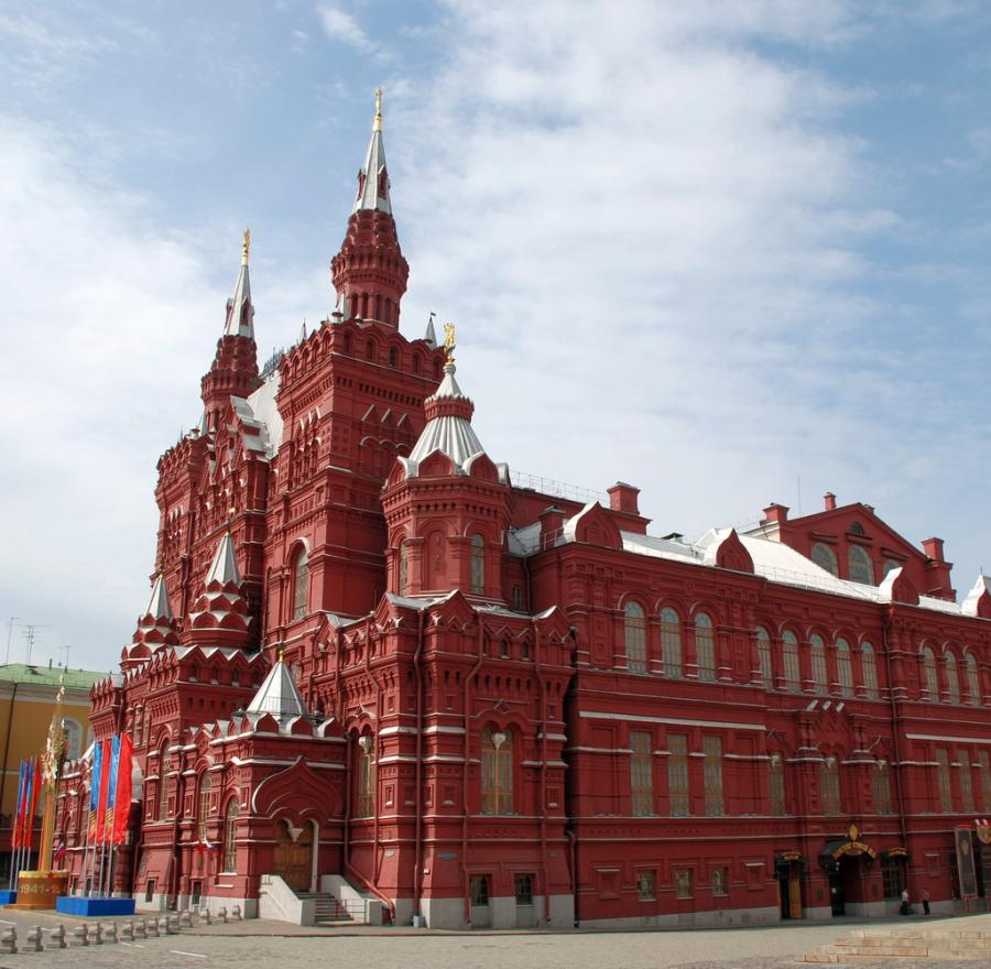 Muzeum Historii Moskwy